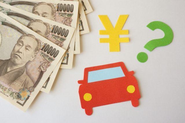 岡山市南区で、交通事故の治療をするときに健康保険を使わないといけないのか?